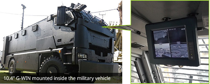 10.4-inch G-WIN Mounted inside the military vehicle