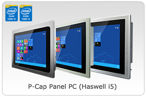P-Cap Panel PC (Cedar Trail)