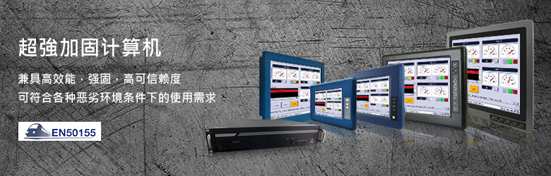 G-WIN Rugged Series
